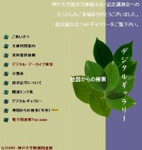 b0036638_141532.jpg