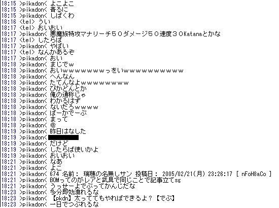 c0053240_2131143.jpg