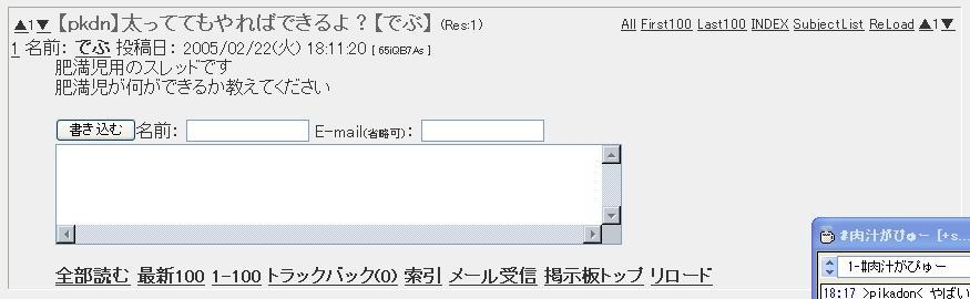 c0053240_214454.jpg