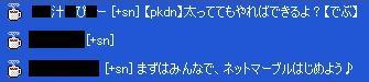 c0053240_2171282.jpg