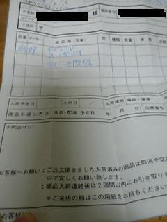 a0015846_18202611.jpg