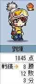 c0005753_1083632.jpg