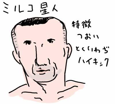 b0048160_158322.jpg