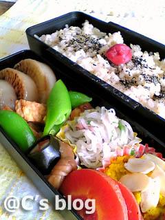 スナップえんどうとお揚げの味噌炒め 2月22日のお弁当_a0004863_0295367.jpg