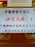 b0011287_1717154.jpg