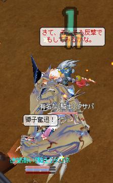 b0037097_082541.jpg