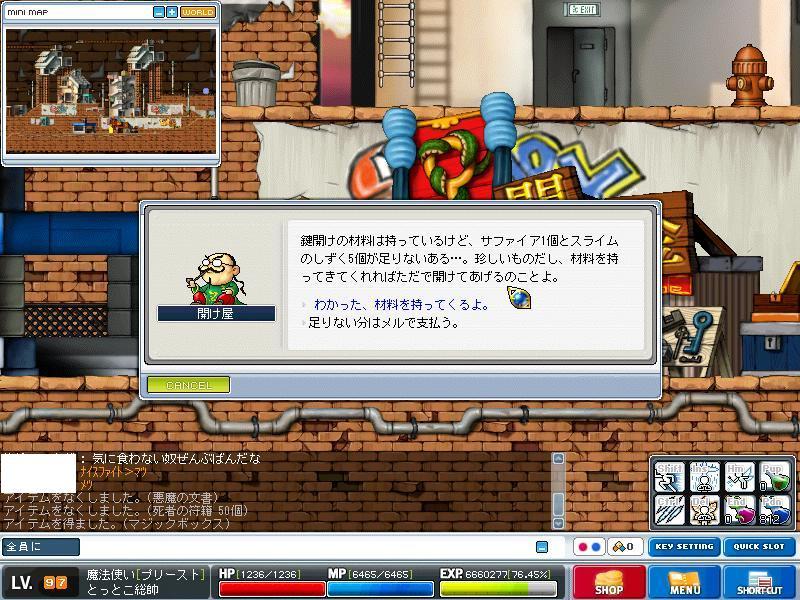 b0069897_952015.jpg