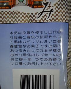 b0040606_165137.jpg