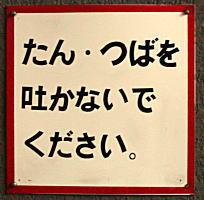 a0005311_1504260.jpg