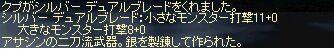 b0023812_9244160.jpg