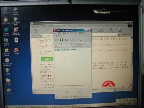 a0020116_3523712.jpg
