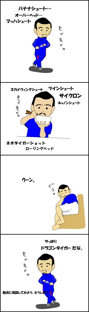 a0012117_23474092.jpg