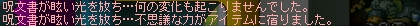 b0039021_1130241.jpg
