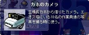 b0059423_2231831.jpg