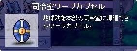 b0059423_22582916.jpg