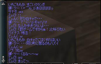 b0035424_1235067.jpg