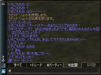 b0035424_1241790.jpg