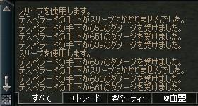 c0019024_874552.jpg