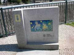 「火垂るの墓」の世界_b0054727_137371.jpg