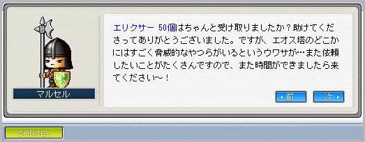 b0066033_8575014.jpg