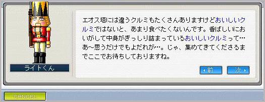 b0066033_9155590.jpg