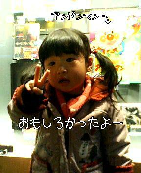 b0047734_12411948.jpg