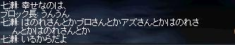 c0035735_1611831.jpg