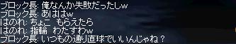 c0035735_16372652.jpg