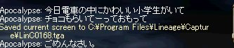 c0048437_1553558.jpg
