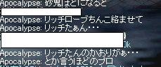 c0048437_15542150.jpg