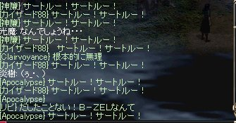 c0048437_1611867.jpg