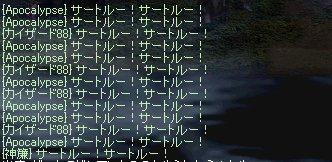c0048437_1612658.jpg