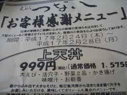 b0009849_146739.jpg