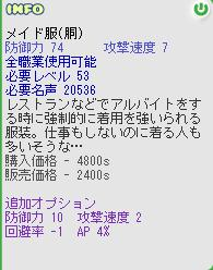 b0037463_11262128.jpg