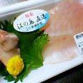 日本酒がすすむ!_b0011075_1544685.jpg