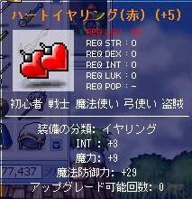 c0017977_116489.jpg