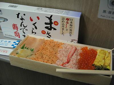 """長岡へ・・・""""MAXとき""""と「まさかいくらなんでも寿司」_c0001578_22215955.jpg"""