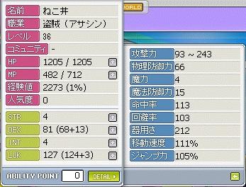 b0039021_12253622.jpg