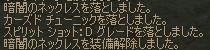 c0019024_7361115.jpg