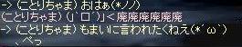 b0036436_1015256.jpg