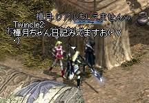 b0036436_1021914.jpg