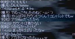 b0036436_11235581.jpg
