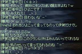 b0036436_9473875.jpg