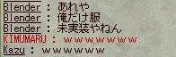 b0001539_15471098.jpg