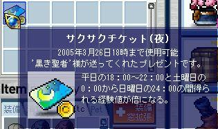 c0052852_3515158.jpg