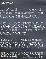 c0020960_4943.jpg