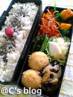 もちきびペーストと里芋のコロッケ 2月24日のお弁当_a0004863_073375.jpg