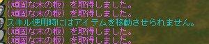 a0018278_13501295.jpg