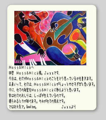 b0002585_1818551.jpg