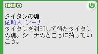 b0023589_11434158.jpg